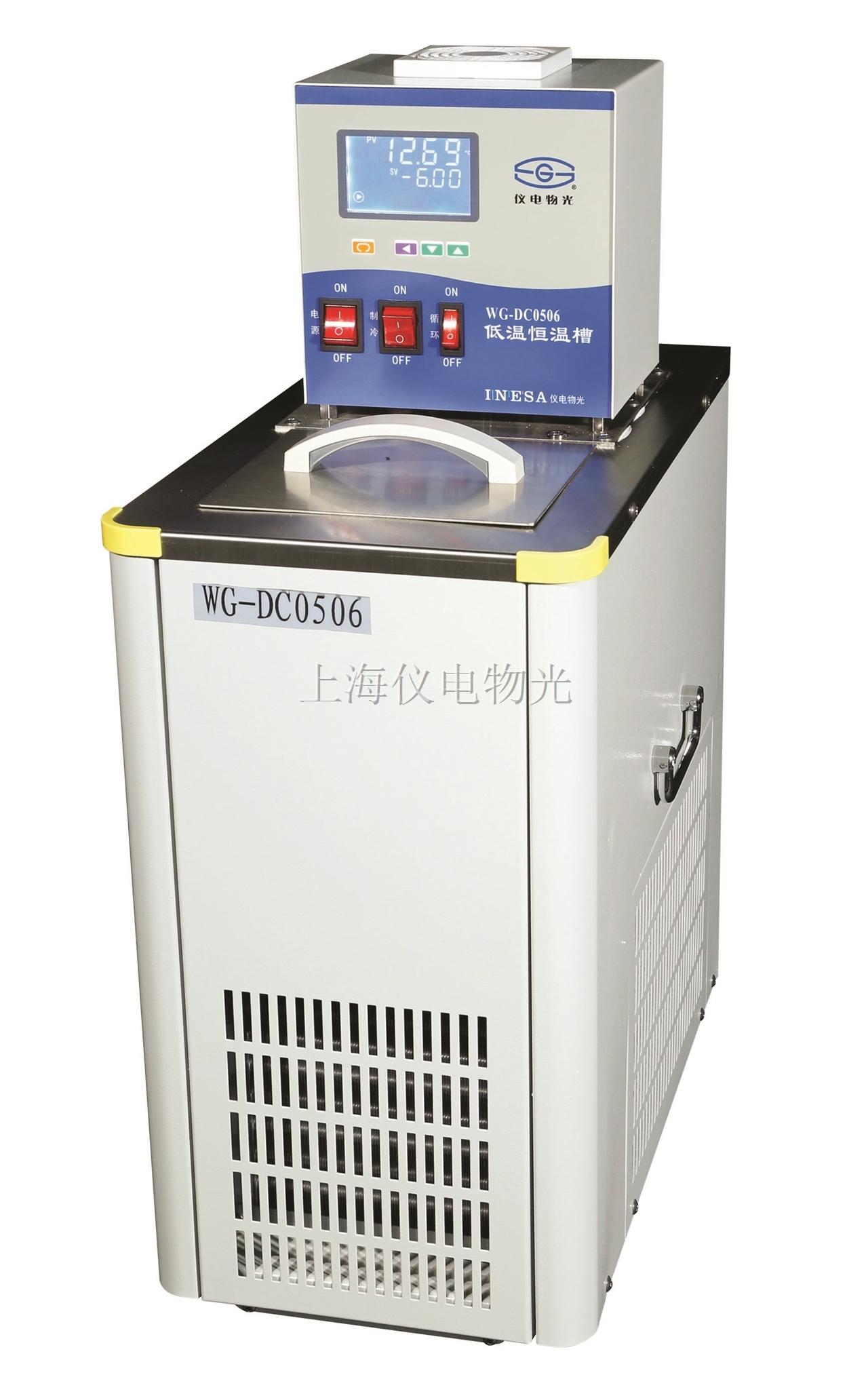 上海精科WG-DC0506低温恒温槽(仪电物光)