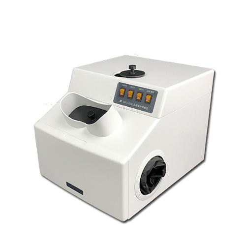 上海精科WFH-203C暗箱式四用紫外分析仪(可拍照)