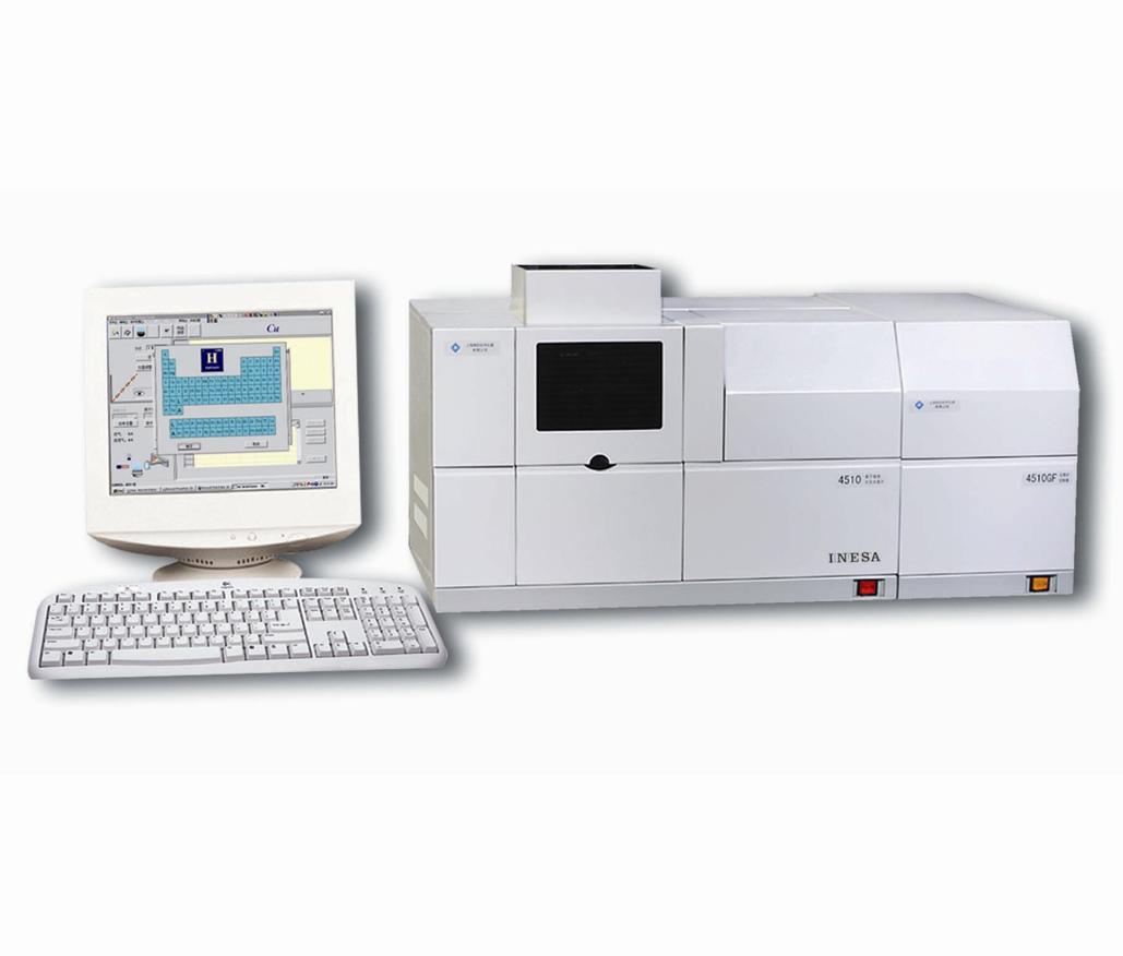 上海精科4510原子吸收分光光度计-全套PC控制_上海精密科学仪器有限公司