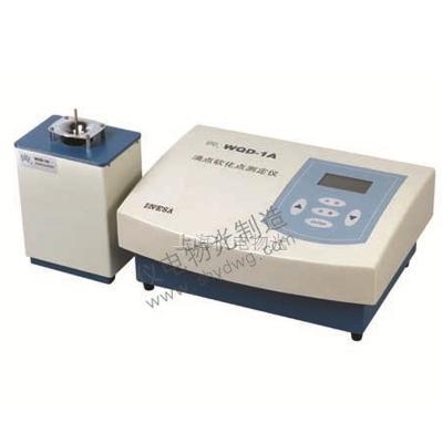 上海精科WQD-1A滴点软化点测定仪(仪电物光)