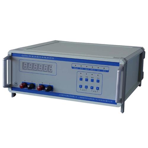 上海澄洋QJ36C型直流数字电阻测试仪
