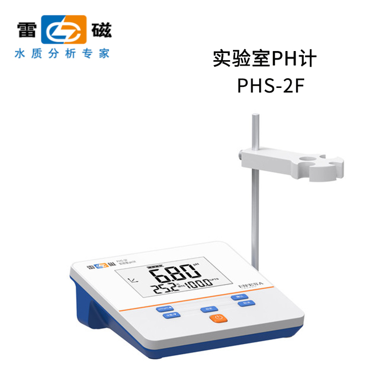上海精科PHS-2F酸度计(雷磁)_上海精密科学仪器有限公司