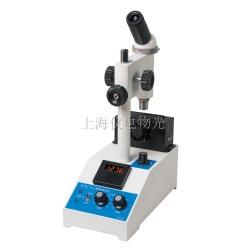 上海精科X-4显微熔点仪(物光)