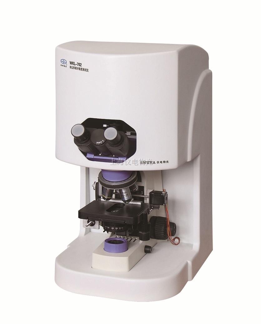 上海精科WKL-722粉尘形貌分散度测试仪(国产显微镜)(仪电物光)