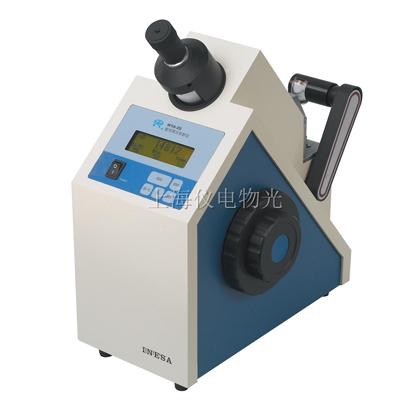 上海精科WYA-2S数字阿贝折射仪(仪电物光)