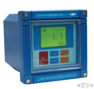 上海雷磁SJG-9435A型溶解氧分析仪_上海精密科学仪器有限公司