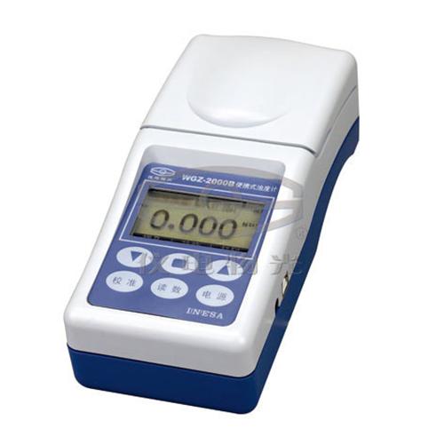 上海精科WGZ-2000B便携式浊度计(仪电物光)