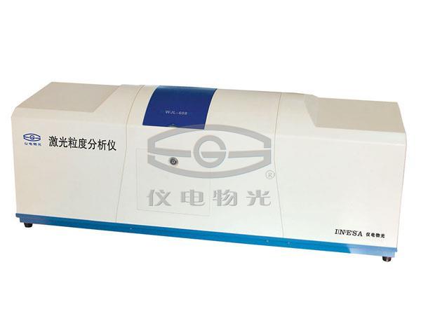 上海精科WJL-608激光粒度分析仪(仪电物光)