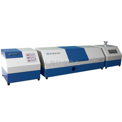 上海精科WJL-628干湿两用激光粒度分析仪(仪电物光)