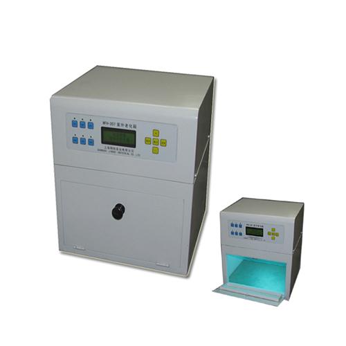 上海精科WFH-207紫外老化箱