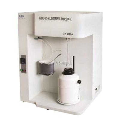 上海精科WBL-820全自动比表面积及孔隙度分析仪(仪电物光)