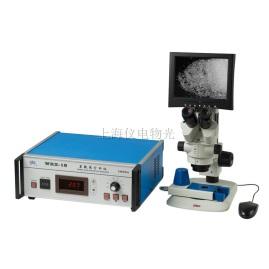 上海精科WRX-1S显微热分析仪(物光)