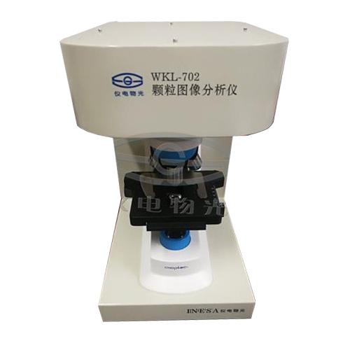 上海精科WKL-702颗粒图像分析仪(仪电物光)