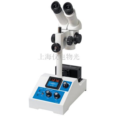 上海精科SGWX-4B显微熔点仪(仪电物光)
