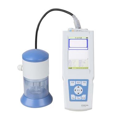 上海雷磁SJB-801型便携式重金属离子检测箱