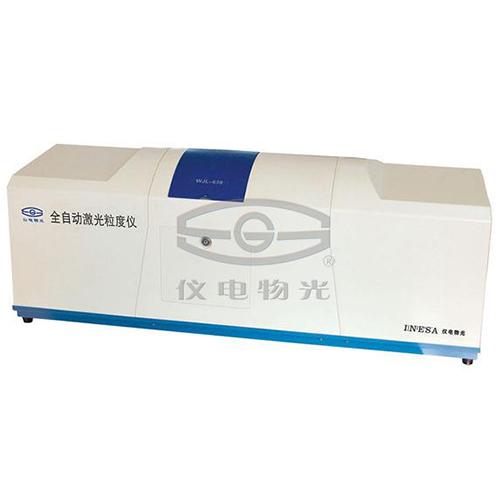 上海精科WJL-638全自动激光粒度仪(仪电物光)